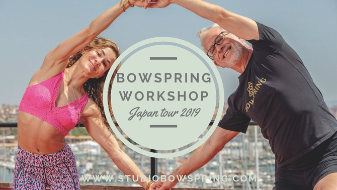 2019 BOWSPRING WORKSHOP開催決定!