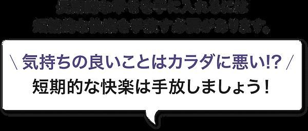 p4_sec5_copy.png