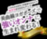 sec1_copy.png