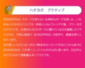 p5_sec1_text6.png