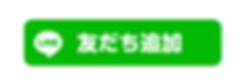 スクリーンショット 2019-03-06 22.48.37.png