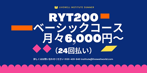 Get your texT 月々6,000円〜o(24回払い).png