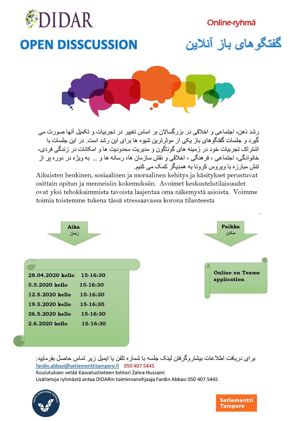 Kuva ilmoitus Persian ja Darin -kielinen keskusteluryhmä