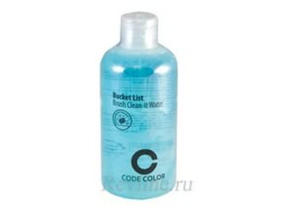 CODE COLOR BRUSH CLEAN-IT WATER