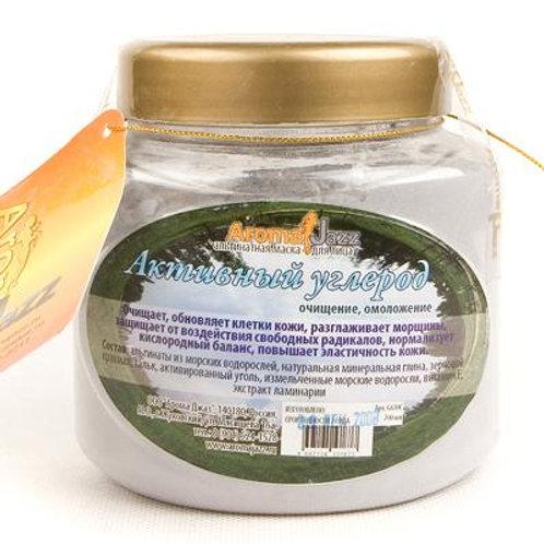 """AROMA JAZZ альгинатная маска для лица """"Энергия зеленого чая"""", 700 мл"""