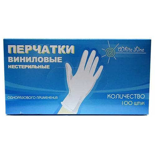 WHITE LINE перчатки одноразовые белые, XS 100 шт/уп