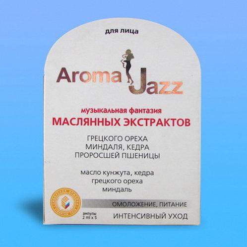 AROMA JAZZ Масляной экстракт для лица, грецкий орех, кедр, ампулы 5*2 мл