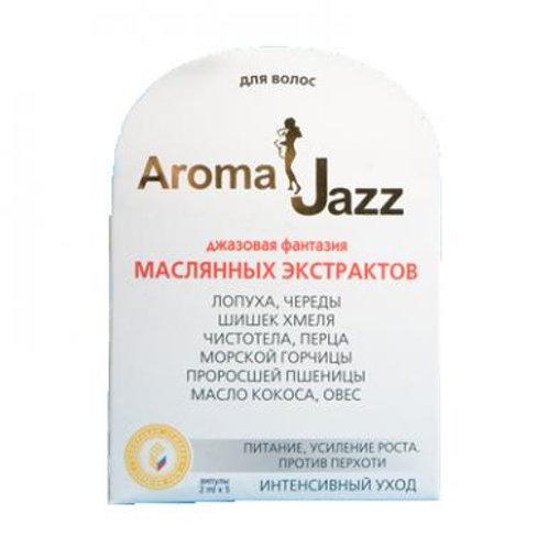AROMA JAZZ Масляной экстракт для волос,лопух,череда,чистотел, ампулы 5*2 мл