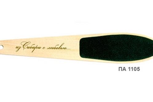 СИБИРЬ. Терка из атласной березы 1105 деревянная