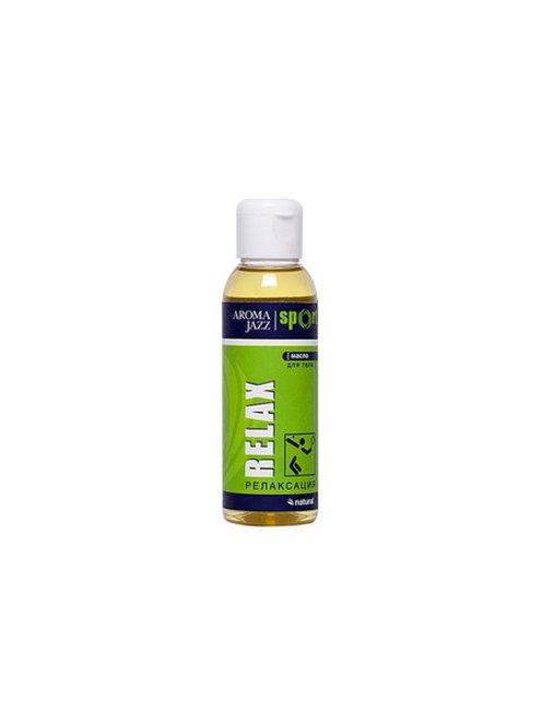 Жидкое масло для тела «Relax»