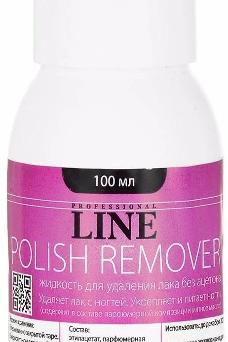 CND Polish remover 250 мл жидкость для снятия лака