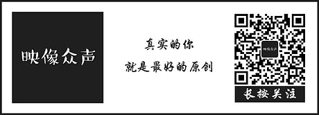 映像众声banner.jpg