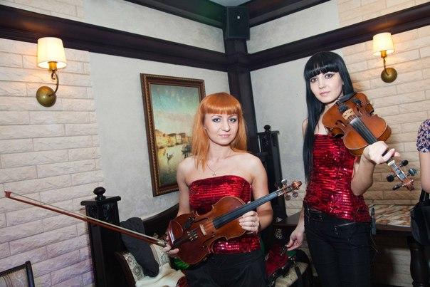 скрипка на свадьбу в саранске