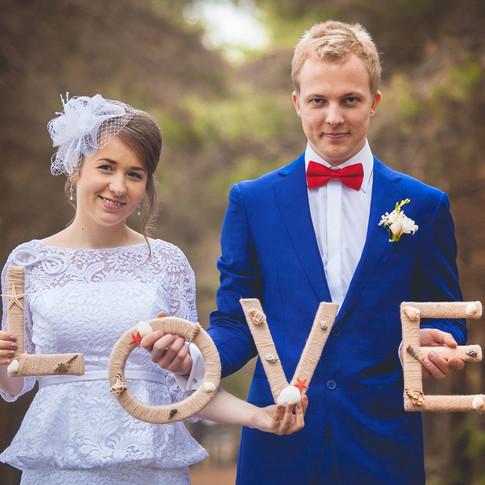 Яна и Василий