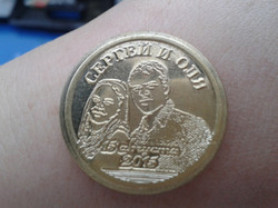 монетный аттракцион в саранске