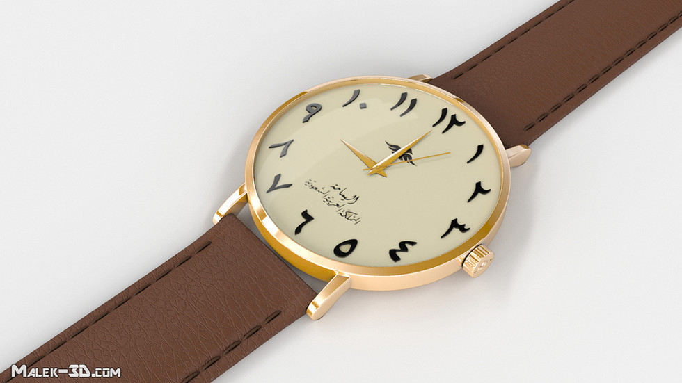 Hand Watch in Arabic numbers