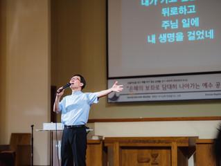 2019년 8월 25일 주일 찬양집회 - 김석균 목사님
