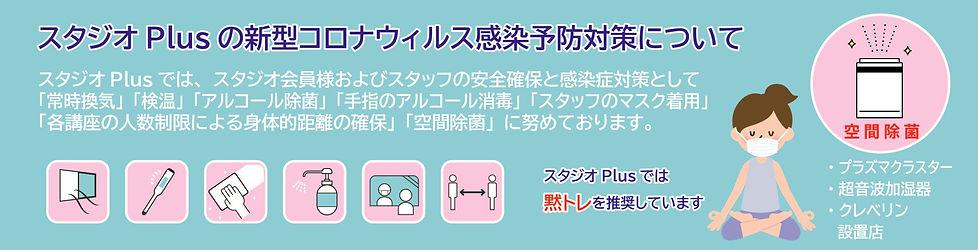 黙トレ.jpg