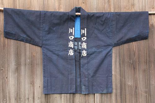 Vintage Japanese indigo dyed hanten jacket