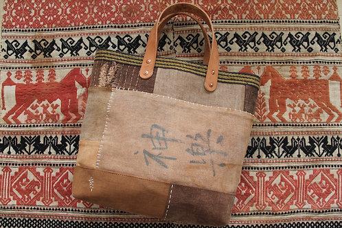 Vintage Japanese persimmon dyed sakabukuro tote bag