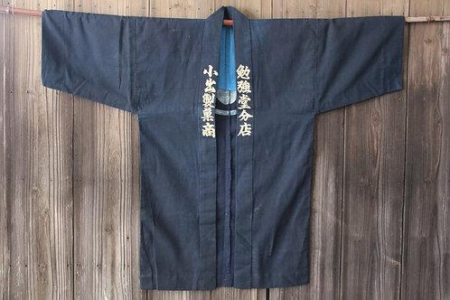 Large size Vintage Japanese indigo dyed  hanten jacket