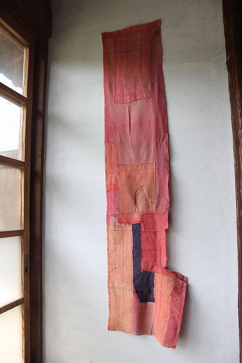 Vintage Japanese sashiko stitched benibana dyed fragment