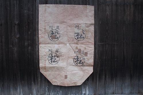 Vintage Japanese repaired BORO paper bag