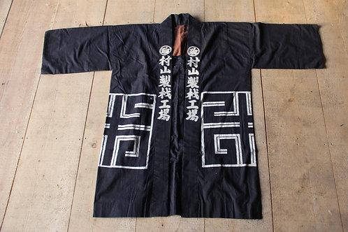 Vintage old new Japanese indigo dyed hanten jacket