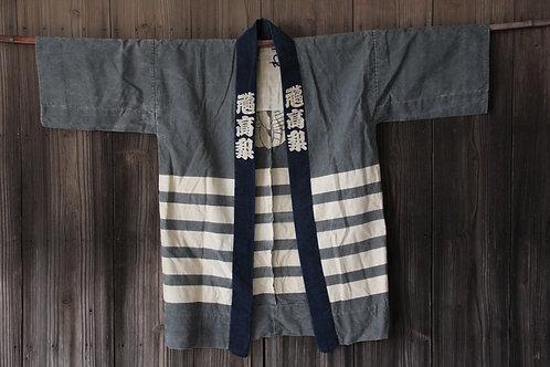 Vintage Japanese washed gray hanten jacket