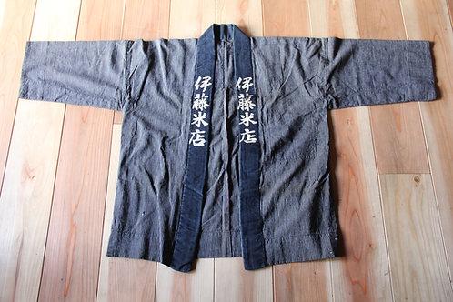 Vintage Japanese and woven stripe hanten jacket