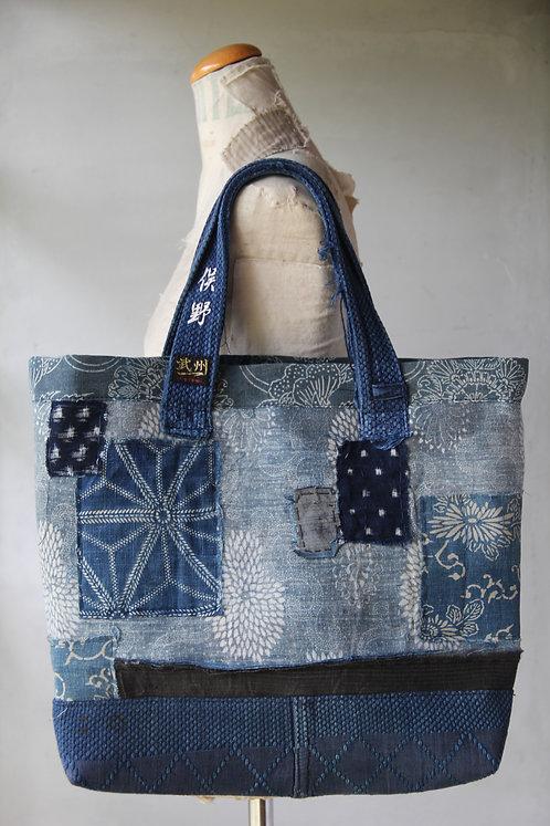 Vintage Japanese sashiko stitched indigo boro tote bag