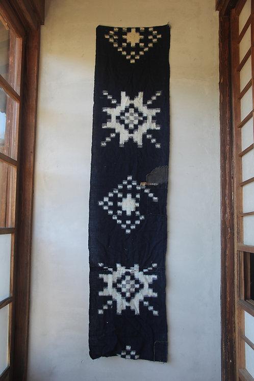 Vintage Japanese sashiko stitched indigo kasuri fragment