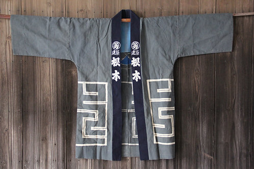 Vintage Japanese washed gray tsutsugaki hanten jacket