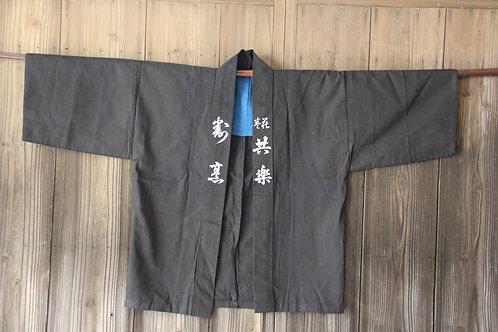 Vintage Japanese black hanten jacket