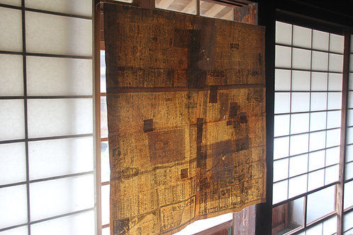 Vintage Japanese repaired BORO news paper