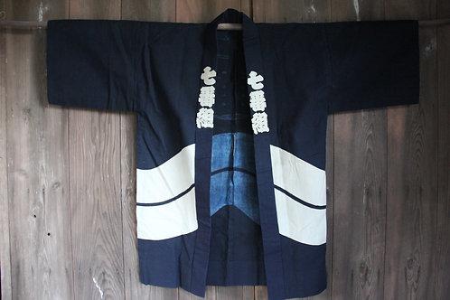 Vintage Japanese Large indigo dyed fireman HIKESHI hanten jacket