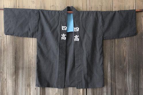 Vintage Japanese black shuriken hanten jacket