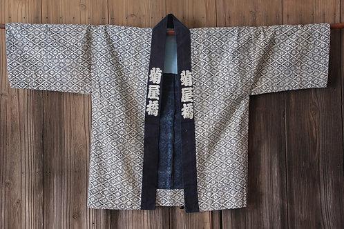 Vintage Japanese indigo stencil dyed hanten jacket