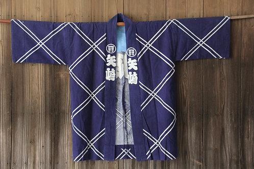 Japanese YAZAKI hanten jacket
