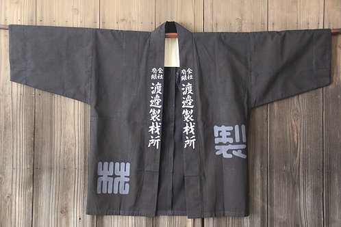 Vintage Japanese black stencil dyed hanten jacket