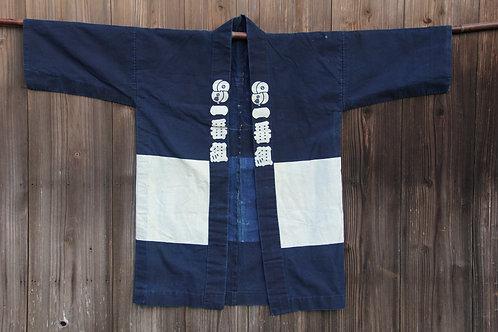 Vintage Japanese fireman HIKESHI hanten jacket