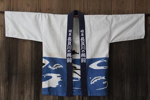 Japanese UKAI hanten jacket