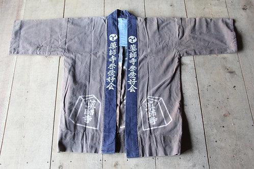 Vintage Japanese indigo dyed shrine hanten jacket
