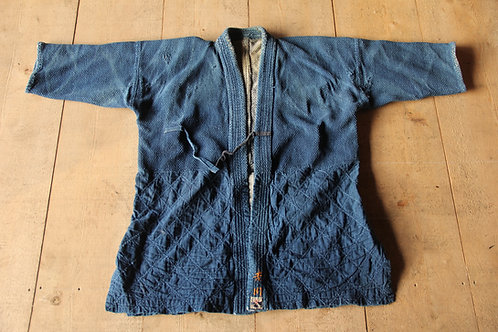 Vintage Japanese hand sashiko stitched ken-do jacket