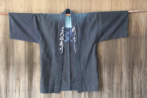 Japanese vintage indigo hanten jacket