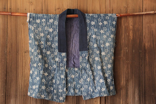 Vintage Japanese sashiko stitched boro katazome vest