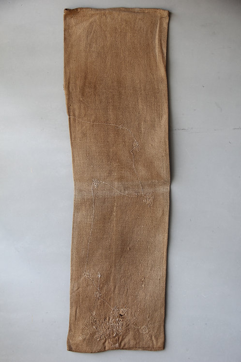 Vintage Japanese sashiko repaired BORO sakabukuro