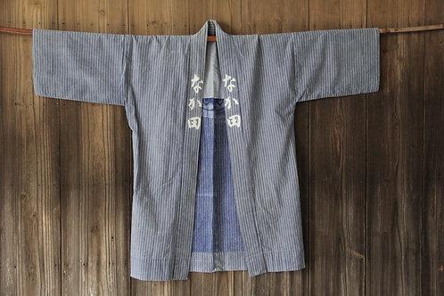 Vintage Japanese stripe hanten jacket
