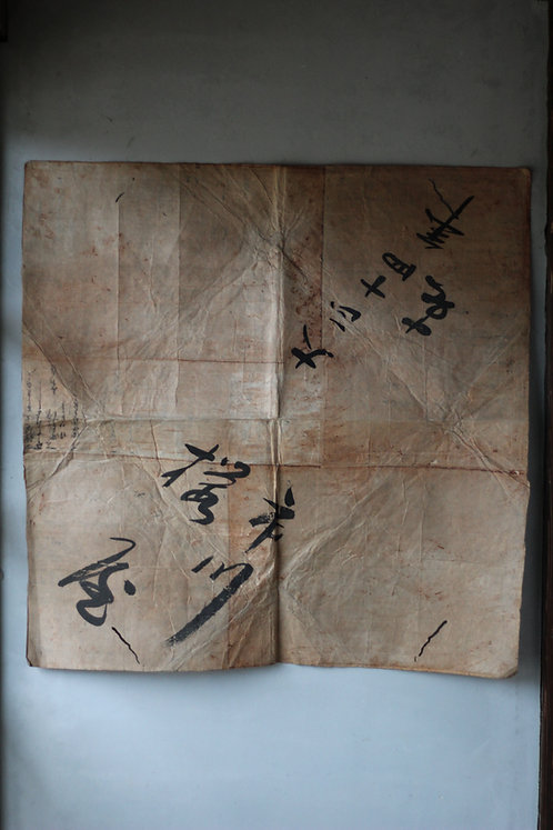Vintage Japanese persimmon dyed wrapping paper Tatou-shi