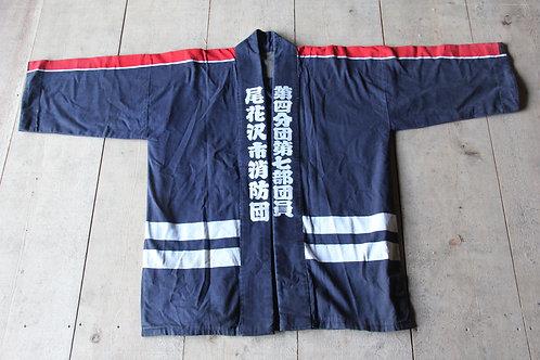 Vintage Japanese indigo dyed fireman HIKESHI hanten jacket